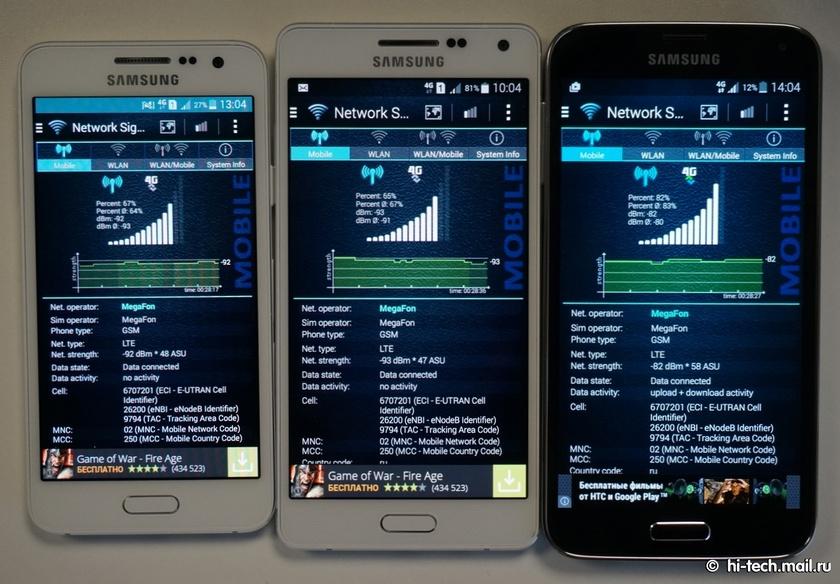 Как улучшить на телефоне самсунг