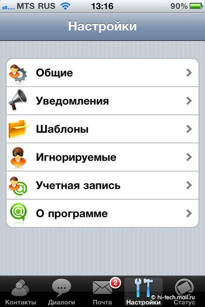 Чёрный список на мой мир http://agentmailru/ru/help/7/8html