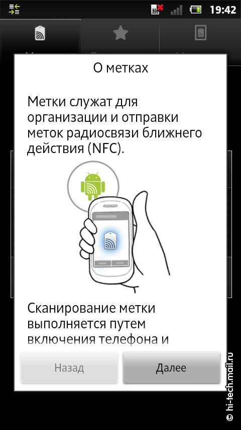 Как сделать скриншот на телефоне sony xperia у