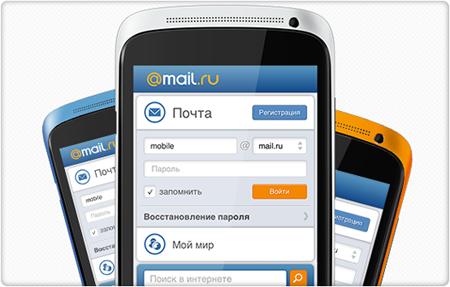 Знакомства Майл Ру Мобильная Версия Без Регистрации