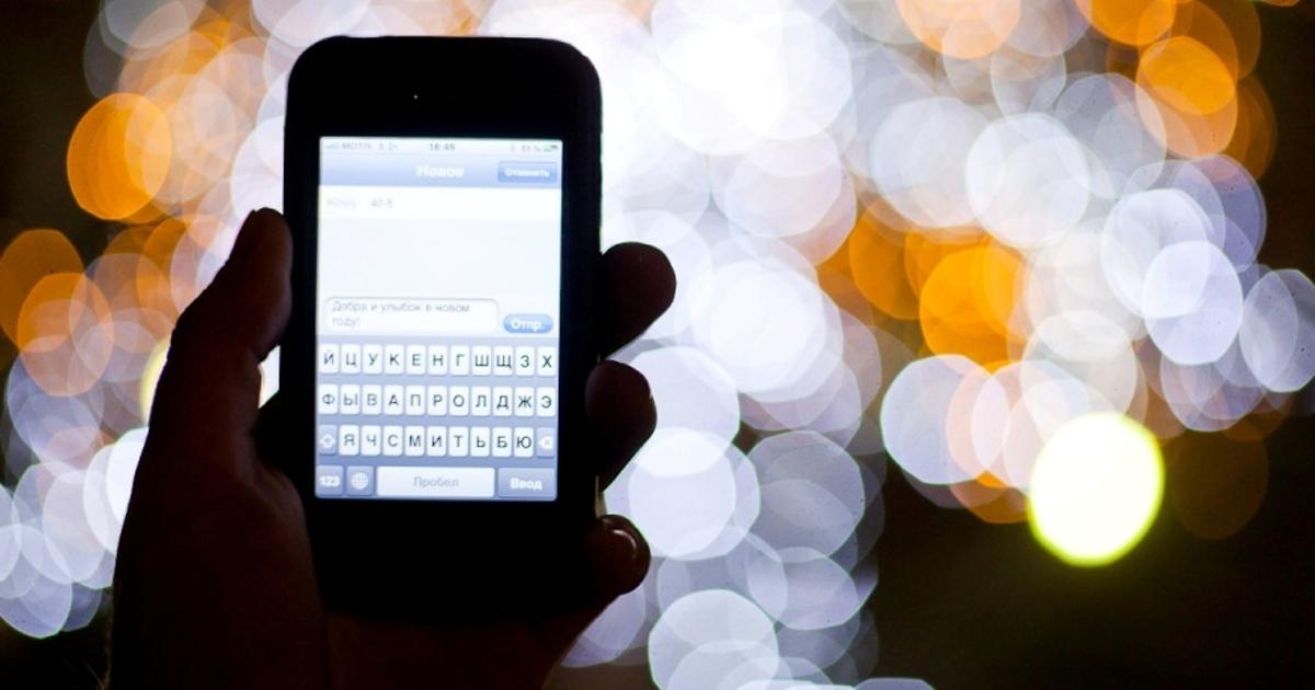 Виртуальные мобильные номера для звонков купить