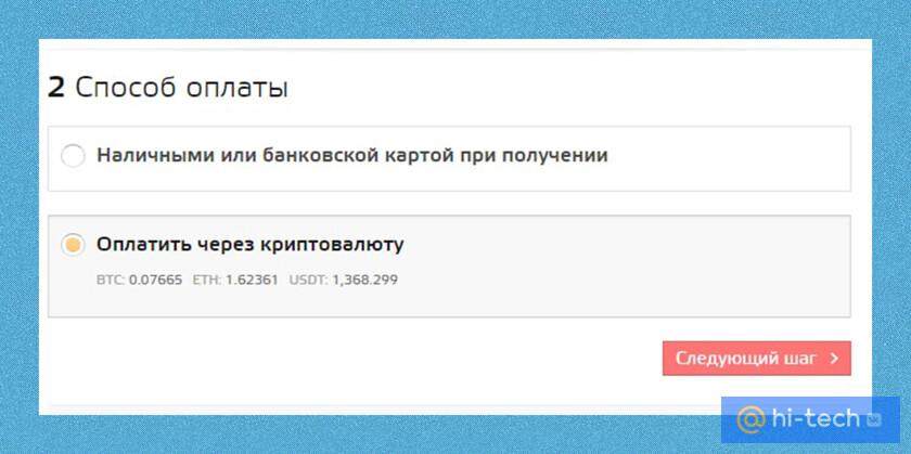 Российские интернет магазины биткоин история счета на форекс