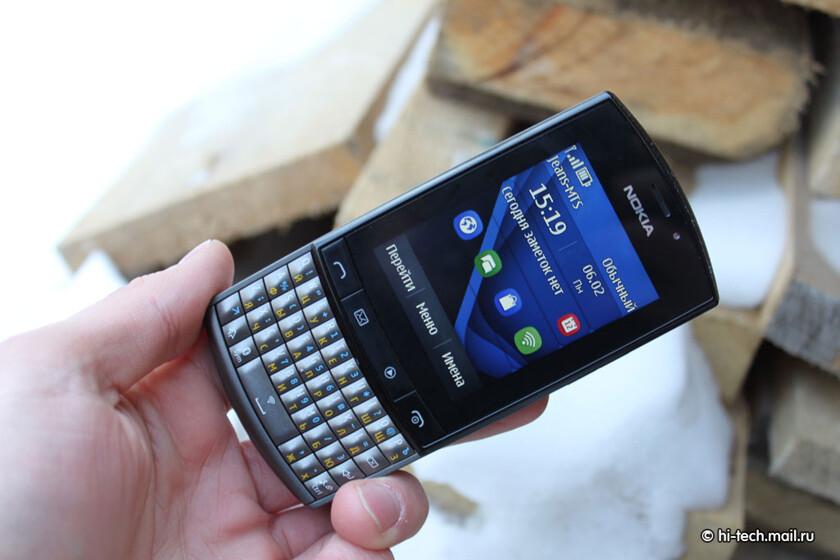 иконы на телефон средних размеров 240х320