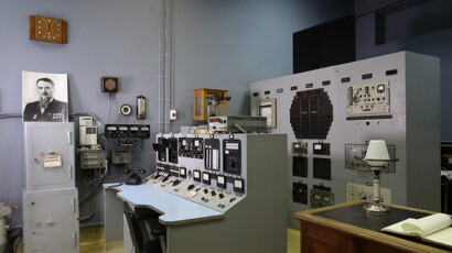 47e6c32d От дома создателя атомной бомбы до первого реактора - Hi-Tech Mail.ru