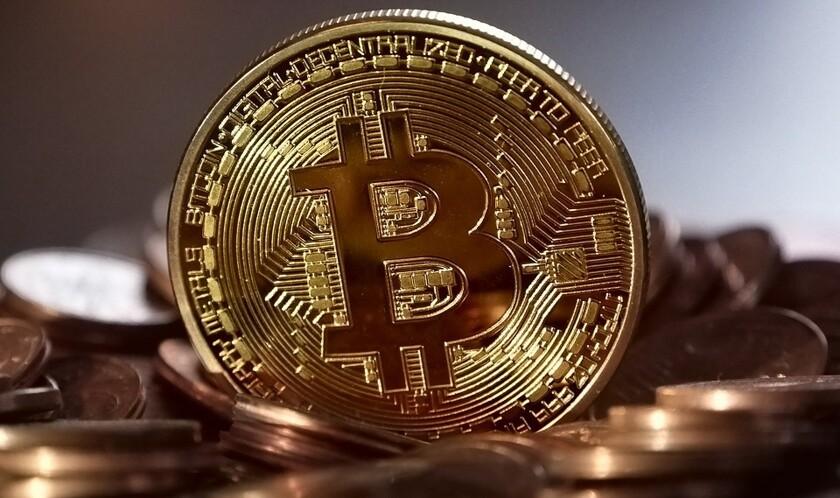 Коап рф криптовалюты как играть и выигрывать на бинарных опционах