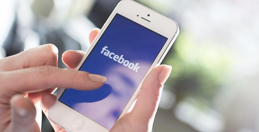 Как на телефон сделать фейсбук 220