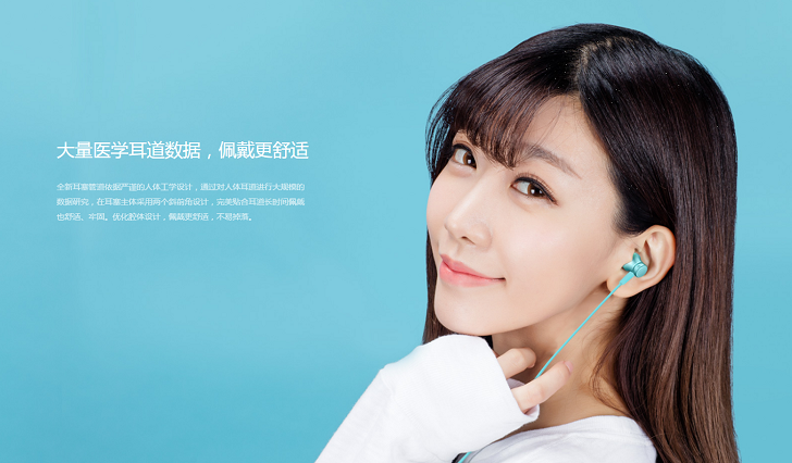 Xiaomi's Piston Fresh headphones hero image