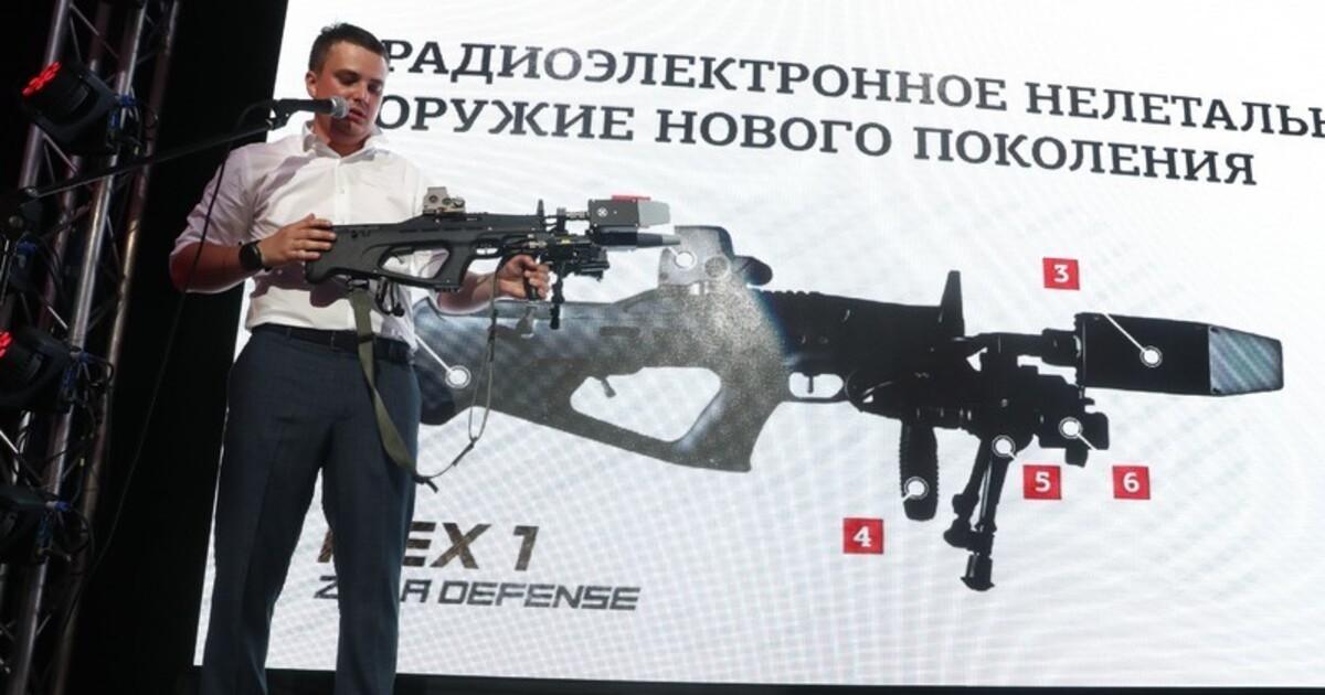 Ружье против дронов посмотреть дополнительная батарея фантик