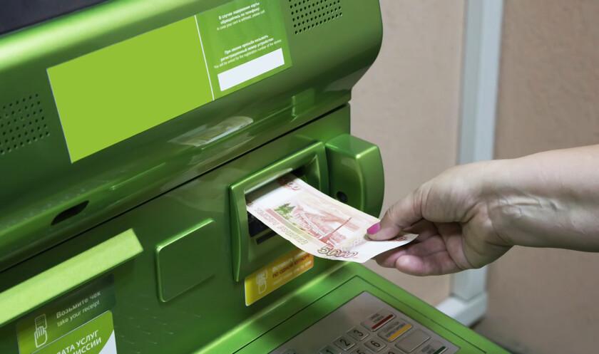можно ли занять деньги в сбербанке