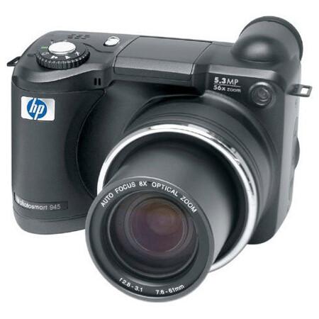 HP PhotoSmart 945: характеристики и цены