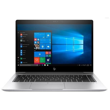 """HP EliteBook 840 G5 (3JX29EA) (Intel Core i5 8250U 1600 MHz/14""""/1920x1080/8Gb/512Gb SSD/DVD нет/Intel UHD Graphics 620/Wi-Fi/Bluetooth/Windows 10 Pro): характеристики и цены"""