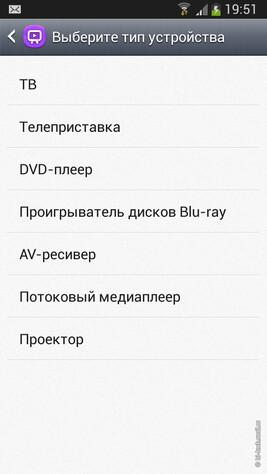 GALAXY S4 mini имеет ИК-порт