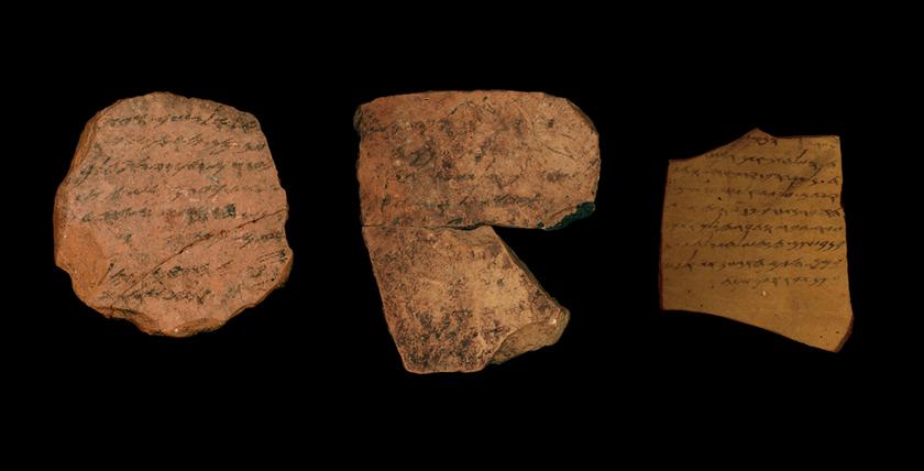 Библия и археология - Страница 2 1213367
