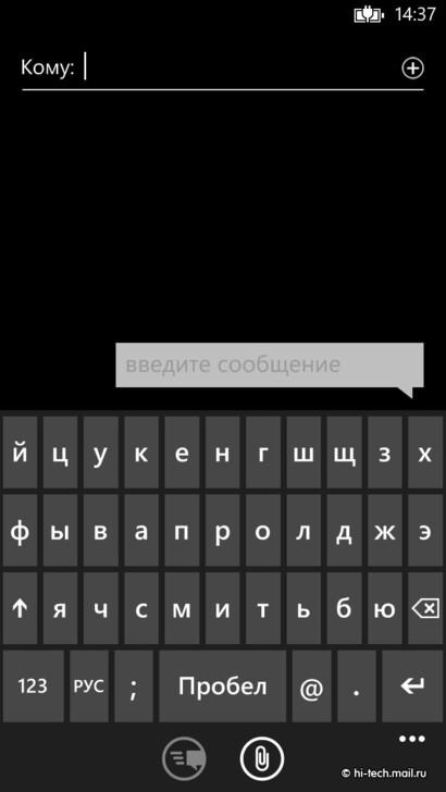 Приложения на Windows Device Phone. Обзоры девайсов Windows. Играйте со своими