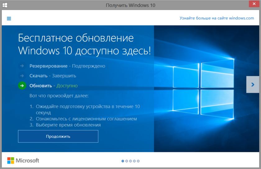 Microsoft word 2007 пиратку