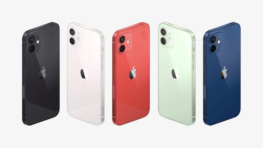 Сколько стоит iPhone 12: опубликованы российские цены на все модели - Hi-Tech Mail.ru