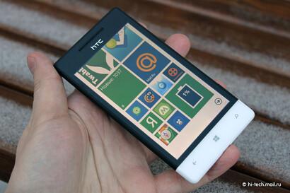 Phone htc 8 windows приложения s