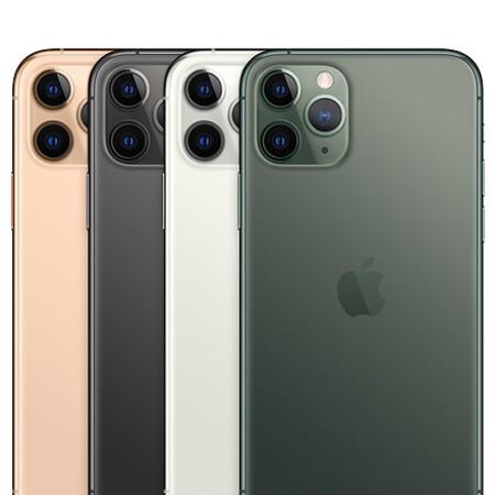 iPhone 11 Pro 512GB: характеристики и цены