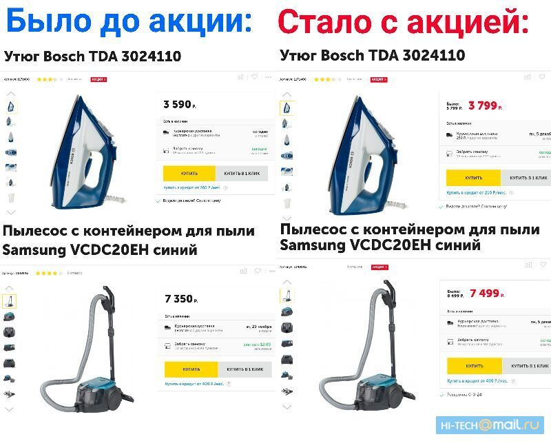 https://htstatic.imgsmail.ru/pic_image/6e5f53e303ed84b6a6e38aba43273255/1920/-/1229085/