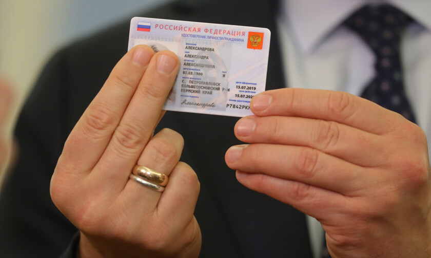 Как купить сигареты без паспорта если нет табак serbetli опт