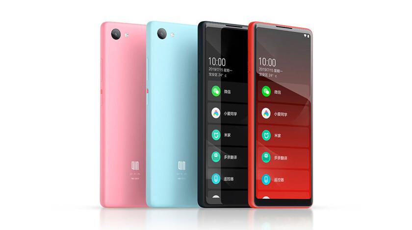1665331 Интернет-магазин гаджетов и аксессуаров GadgetAll.ru - Xiaomi за 73$