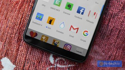 b1b17734d9b54 С другой стороны, пора признать: кнопки на корпусе — пережиток прошлого,  скоро весь смартфон будет как один большой дисплей.