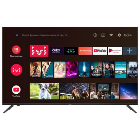 "Haier 50 SMART TV BX 50"" (2020): характеристики и цены"