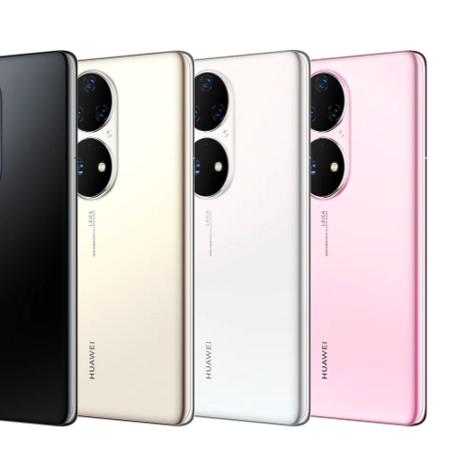 Huawei P50 Pro 12/512GB: характеристики и цены