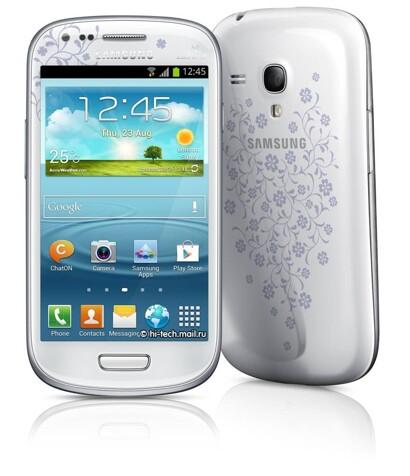Eksklyuziv Obnovlennaya Linejka Samsung La Fleur 2013 V Prodazhe S 1