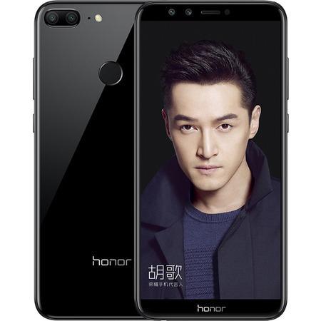 Смартфон Honor 9 Lite 4GB   64GB - описание, отзывы, фото ... 76421a99985