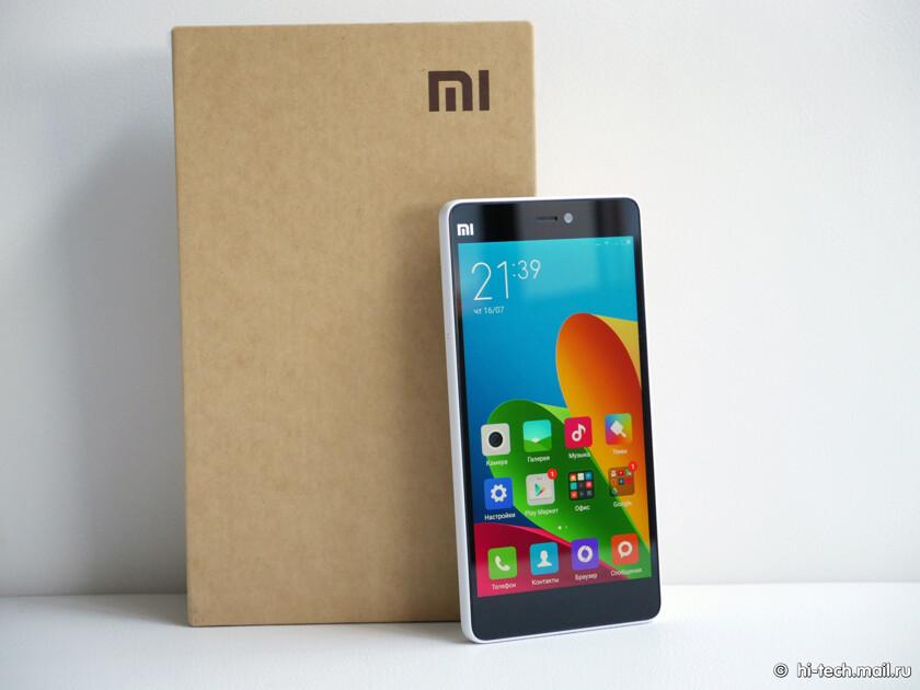 Официальные поставки xiaomi mi4 в россию apple iphone 4 8gb купить