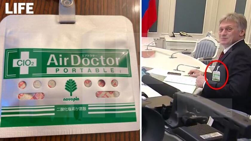 Журналисты случайно заметили у Пескова блокатор вирусов. Что это такое? -  Hi-Tech Mail.ru