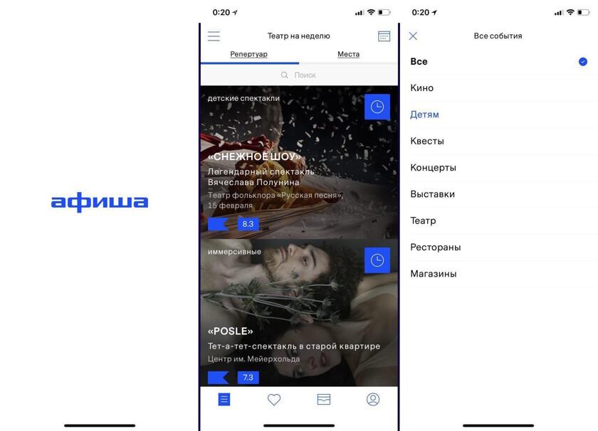 Бесплатное приложение для андроид факты о сексе