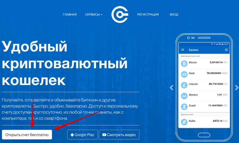 ico 2017 новые криптовалют-8