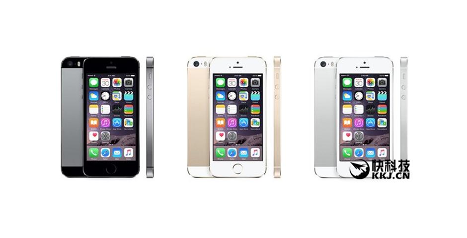 В интернет утекли подробности о двух новых iPhone 7