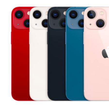 iPhone 13 mini 128ГБ: характеристики и цены