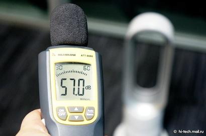 тепловентилятор Dyson AM05 Hot+Cool