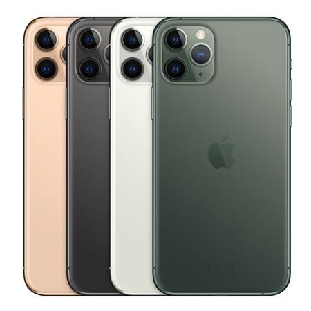 iPhone 11 Pro 64Gb: характеристики и цены