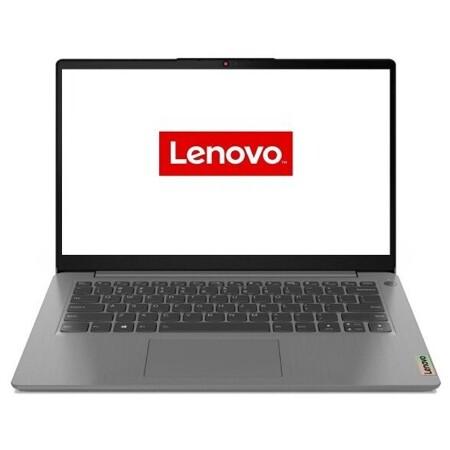 Lenovo IdeaPad 314ITL6 (1920x1080, Intel Pentium Gold 2 ГГц, RAM 8 ГБ, SSD 256 ГБ, Win10 Home): характеристики и цены