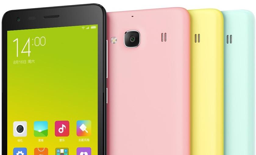 Xiaomi Tech — Википедия