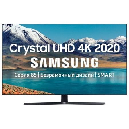 """Samsung UE55TU8500U 55"""" (2020)"""