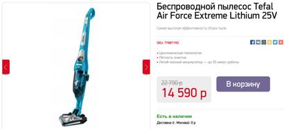 59985723231e Официальный магазин Huawei предлагает весьма скромные скидки. Для тех, кто  считает каждую копеечку!
