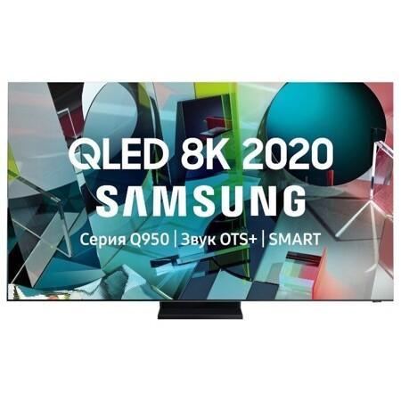 """Samsung QE65Q950TSU 65"""" (2020)"""