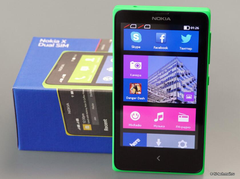 Игровые автоматы для нокиа lumia windows 8 играть король покера 2 онлайн бесплатно без регистрации