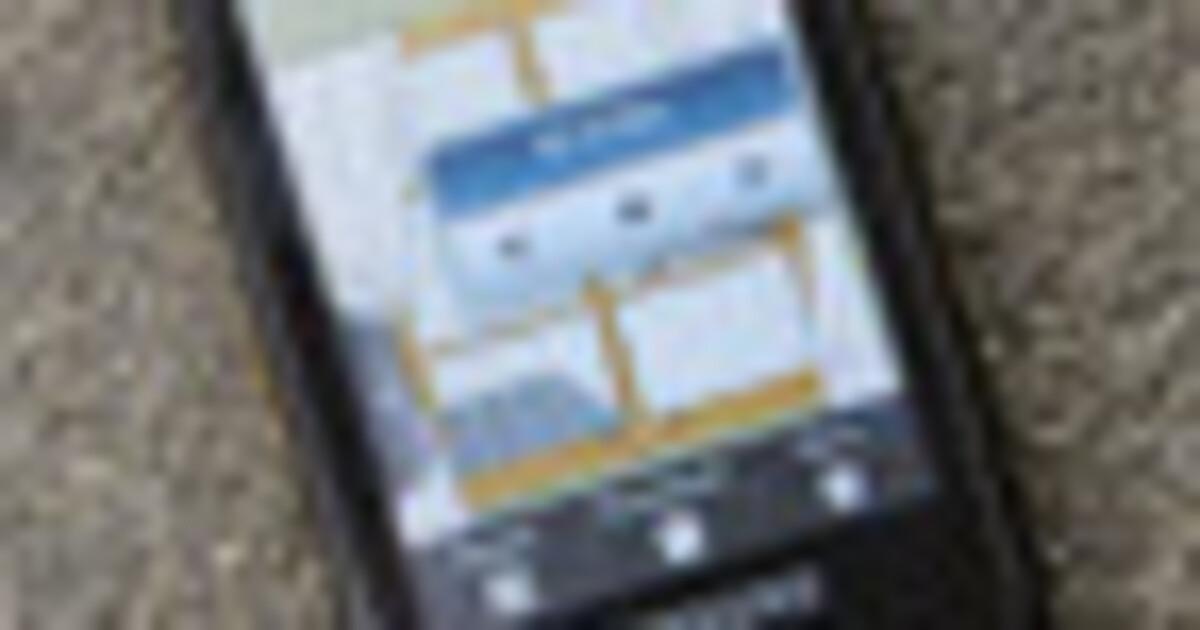 Обои на телефон samsung s5230 манчестер юнайтед