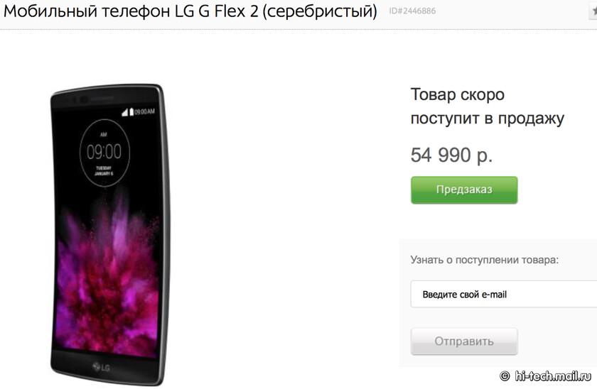 b51b36026cbe2 ... как флагманский высокотехнологичный продукт, именно на таком уровне  стоит ожидать начальные цены за флагманские Samsung GALAXY S6 и HTC One M9  в России ...