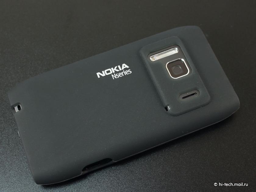 Best Apps List For Nokia N8 Belle Smartphones Free | Autos ...