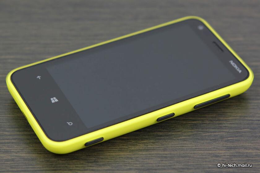Програмку для lumia 620