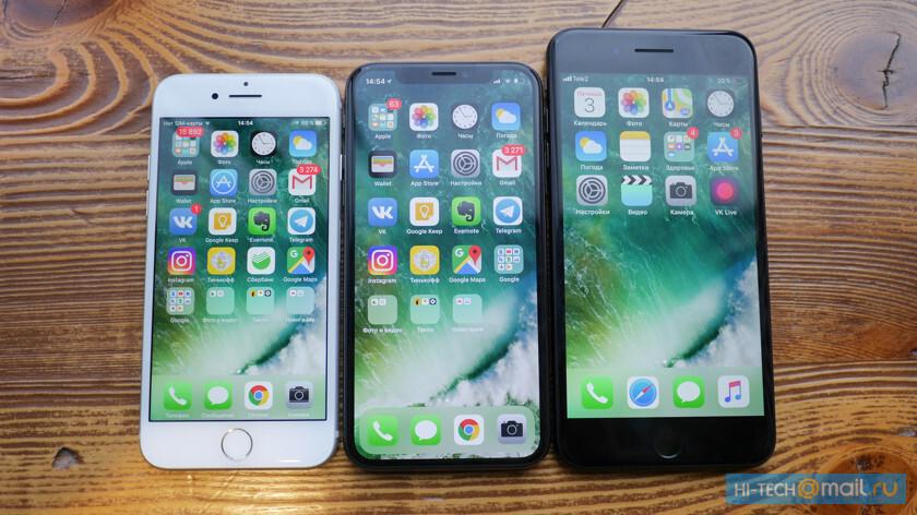 e033a8385971 Apple выпустила обновление iOS 11.4.1, в нем сразу же нашли уязвимость -  Hi-Tech Mail.ru