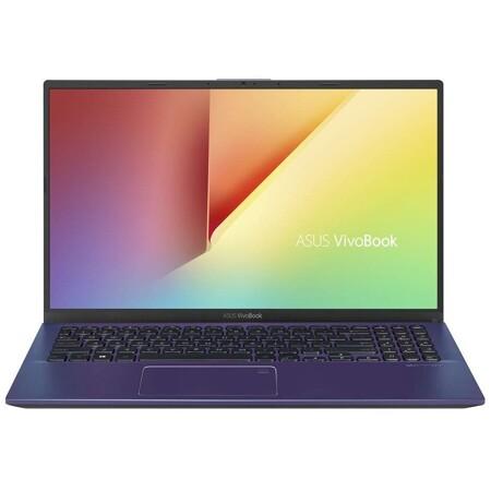 """ASUS VivoBook 15 X512JA-BQ1021 (Intel Core i3 1005G1/15.6""""/1920x1080/4GB/256GB SSD/Без ОС): характеристики и цены"""